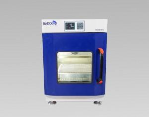 MS70 Stackable Incubator Shaker
