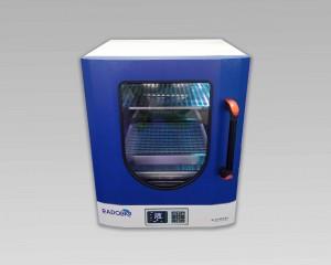 MS86 Multifunctional Stackable Incubator Shaker